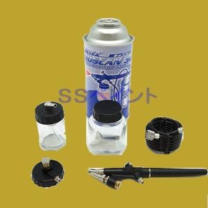 エアテックス(AIRTEX) エアブラシ(セット) KIDS-102S ノズル口径:1.0mm