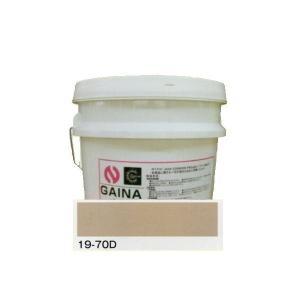 日進産業 断熱塗料 ガイナ(GAINA)色:19-70D 7kg sspaint