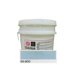 日進産業 断熱塗料 ガイナ(GAINA)色:65-80D 7kg sspaint