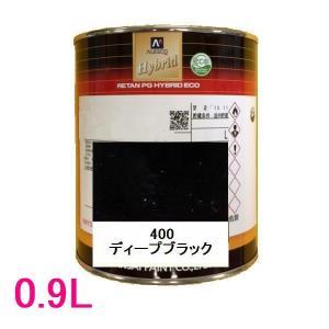 自動車塗料 関西ペイント 94-384-400  レタンPGハイブリッドエコ 400 ディープブラック 0.9L sspaint