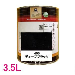 自動車塗料 関西ペイント 94-384-400 レタンPGハイブリッドエコ 400 ディープブラック 3.5L sspaint
