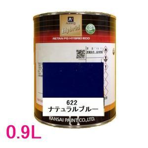 自動車塗料 関西ペイント 94-384-622 レタンPGハイブリッドエコ 622 ナチュラルブルー 0.9L sspaint