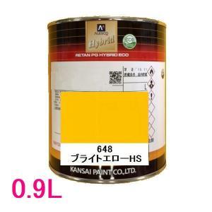 自動車塗料 関西ペイント 94-384-648 レタンPGハイブリッドエコ 648 ブライトエロー HS 0.9L sspaint
