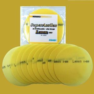 コバックス スーパーアシレックス レモン ディスク(袋) マジック式 125ミリ丸型 穴なしP-0 粒子800番相当 10枚入/袋  sspaint