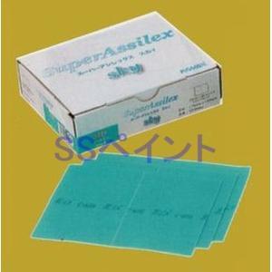 コバックス スーパーアシレックス スカイ 細目 シート(箱) マジック式 170ミリ×130ミリ 粒子600番相当 50枚入 1箱 sspaint