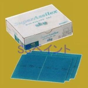 コバックス スーパーアシレックス スカイ 粗目 シート(箱) マジック式 170ミリ×130ミリ 粒子360番相当 50枚入 1箱