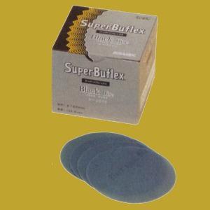 コバックス スーパーバフレックス ブラック ディスク(箱) マジック式 125ミリ丸型 穴なしP-0 粒子3000番相当 100枚入 1箱 sspaint