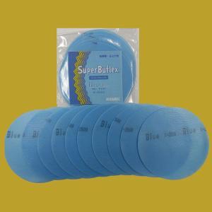 コバックス スーパーバフレックス ブルー ディスク(袋) マジック式 125ミリ丸型 穴なしP-0 粒子2500番相当 10枚入/袋 sspaint