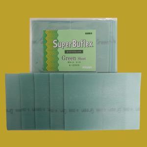 コバックス スーパーバフレックス グリーン シート(袋) マジック式 170ミリ×130ミリ 粒子2000番相当 5枚入/袋  sspaint