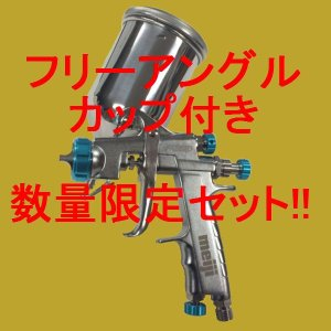 (数量限定)(K) 明治 meiji スプレーガン F-ZERO TypeT  塗料カップ4GF-U付セット 重力式 ノズル口径:1.4mm|sspaint