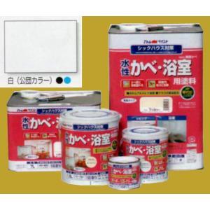 アトムハウスペイント つやけし水性塗料 無臭かべ(水性かべ・浴室用塗料) 色:白(公団カラー) 7L sspaint