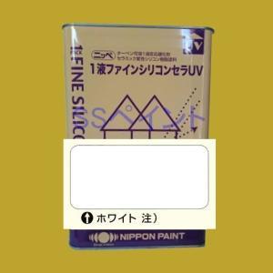 日本ペイント 1液ファインシリコンセラUV  色:ホワイト(白) 15kg(一斗缶サイズ)|sspaint