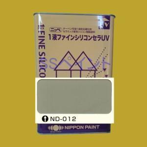 日本ペイント 1液ファインシリコンセラUV  色:ND-012 15kg(一斗缶サイズ)|sspaint