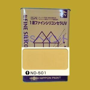 日本ペイント 1液ファインシリコンセラUV  色:ND-501 15kg(一斗缶サイズ) sspaint