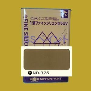 日本ペイント 1液ファインシリコンセラUV  色:ND-375 15kg(一斗缶サイズ)