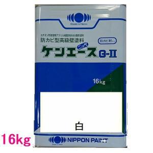 日本ペイント つや消し油性塗料 ケンエースG-II 色:白 16kg(一斗缶サイズ)