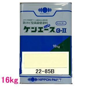 日本ペイント つや消し油性塗料 ケンエースG-II 色:22-85B 16kg(一斗缶サイズ)