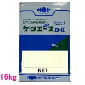 日本ペイント つや消し油性塗料 ケンエースG-II 色:N87 16kg(一斗缶サイズ)