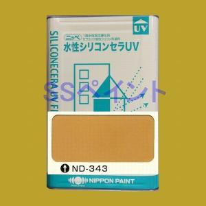 日本ペイント 水性シリコンセラUV  色:ND-343 15kg(一斗缶サイズ)|sspaint