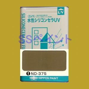 日本ペイント 水性シリコンセラUV  色:ND-375 15kg(一斗缶サイズ)