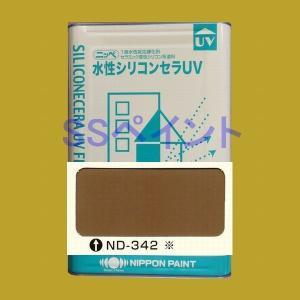 日本ペイント 水性シリコンセラUV  色:ND-342 15kg(一斗缶サイズ)