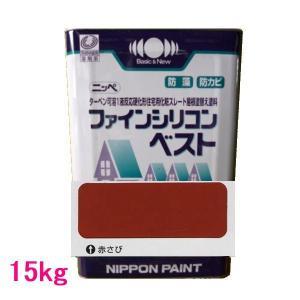 日本ペイント ファインシリコンベスト  色:赤さび 15kg(一斗缶サイズ)