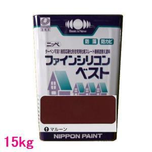 日本ペイント ファインシリコンベスト  色:マルーン 15kg(一斗缶サイズ)