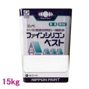 日本ペイント ファインシリコンベスト  色:ホワイト 15kg(一斗缶サイズ)