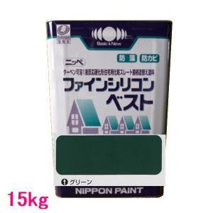 日本ペイント ファインシリコンベスト  色:グリーン 15kg(一斗缶サイズ)