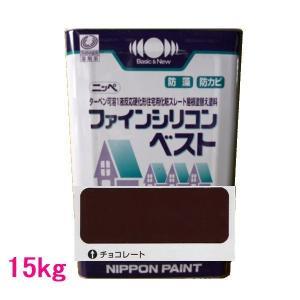 日本ペイント ファインシリコンベスト  色:チョコレート 15kg(一斗缶サイズ)