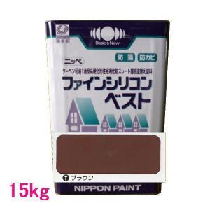 日本ペイント ファインシリコンベスト  色:ブラウン 15kg(一斗缶サイズ)