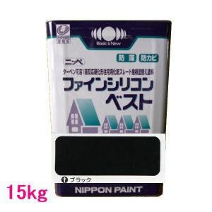 日本ペイント ファインシリコンベスト  色:ブラック 15kg(一斗缶サイズ)