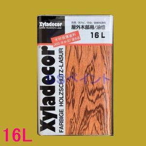 (N)キシラデコール 屋外用 油性 高性能木部保護塗料 各色 16L(一斗缶サイズ)|sspaint