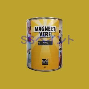 マグネットペイント 特殊塗料 マグペイント MAGNEET VERF 色:ダークグレー 1L|sspaint