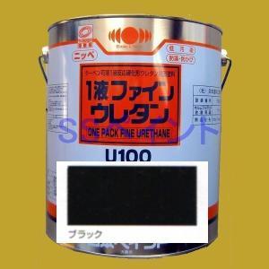 日本ペイント 1液ファインウレタンU100  色:ブラック 3kg