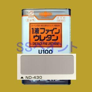 日本ペイント 1液ファインウレタンU100  色:ND-430 15kg(一斗缶サイズ)