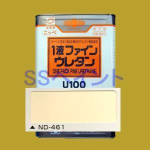 日本ペイント 1液ファインウレタンU100  色:ND-461 15kg(一斗缶サイズ)