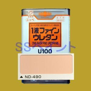日本ペイント 1液ファインウレタンU100  色:ND-490 15kg(一斗缶サイズ)