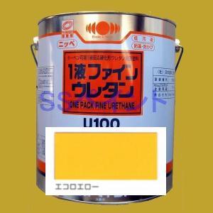 日本ペイント 1液ファインウレタンU100  色:エコロエロー 3kg