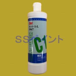 3M 5967 カット・1-L 細目 コンパウンド ボトル 750ml