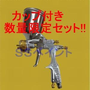 (数量限定)(K)DEVILBISS デビルビス スプレーガン DEMI2-DL8-0.8-G 小型 重力式 フリーアングル150cc塗料カップ付セット|sspaint
