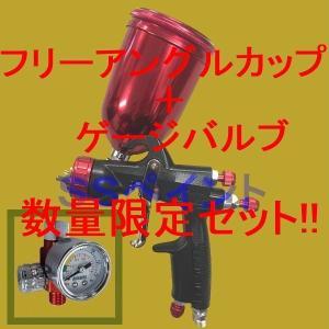 (数量限定)(K.V)DEVILBISS デビルビス スプレーガン LUNA2-3SPro-1.3-GLP 小型 重力式 塗料カップ・手元圧力計・4色カラースナップリング付セット sspaint