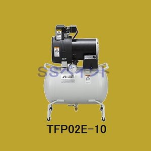 アネスト岩田(イワタ)コンプレッサー レシプロ オイルフリータイプ TFP02C-10C 単相100V 1/4馬力 sspaint