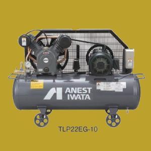 アネスト岩田(イワタ)コンプレッサー レシプロ オイルタイプ TLP22EF-10 M5/M6 三相200V 3馬力|sspaint