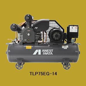 アネスト岩田(イワタ)コンプレッサー レシプロ オイルタイプ TLP75EF-10 M5/M6 三相200V 10馬力 sspaint