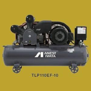 アネスト岩田(イワタ)コンプレッサー レシプロ オイルタイプ TLP110EF-10 M5/M6 三相200V 15馬力 sspaint