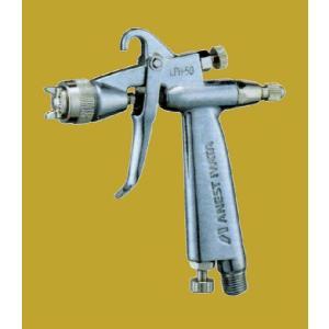 アネスト岩田(イワタ)スプレーガン LPH-50-102G 重力式 ノズル口径:1.0mm|sspaint