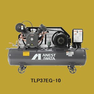 アネスト岩田(イワタ)コンプレッサー レシプロ オイルタイプ TLP37EF-10 M5/M6 三相200V 5馬力 sspaint