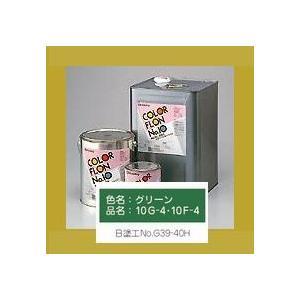 オキツモ カラーフロン10Fシリーズ 耐熱200℃ 色:半ツヤ グリーン(10F-4) 4kg
