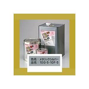 オキツモ カラーフロン10Gシリーズ 耐熱200℃ 色:ツヤ有 メタリックシルバー(10G-5) 800g|sspaint